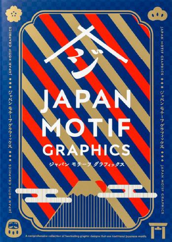JAPAN MOTIF