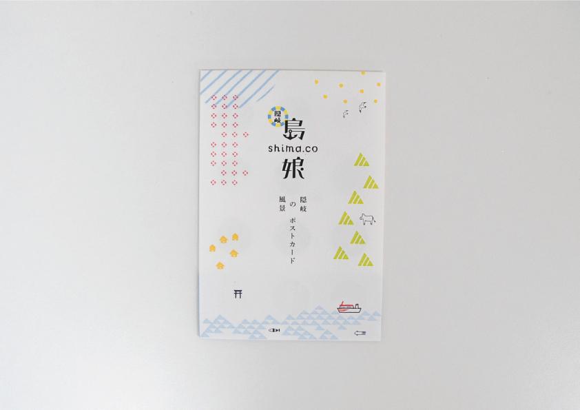 島娘(1)