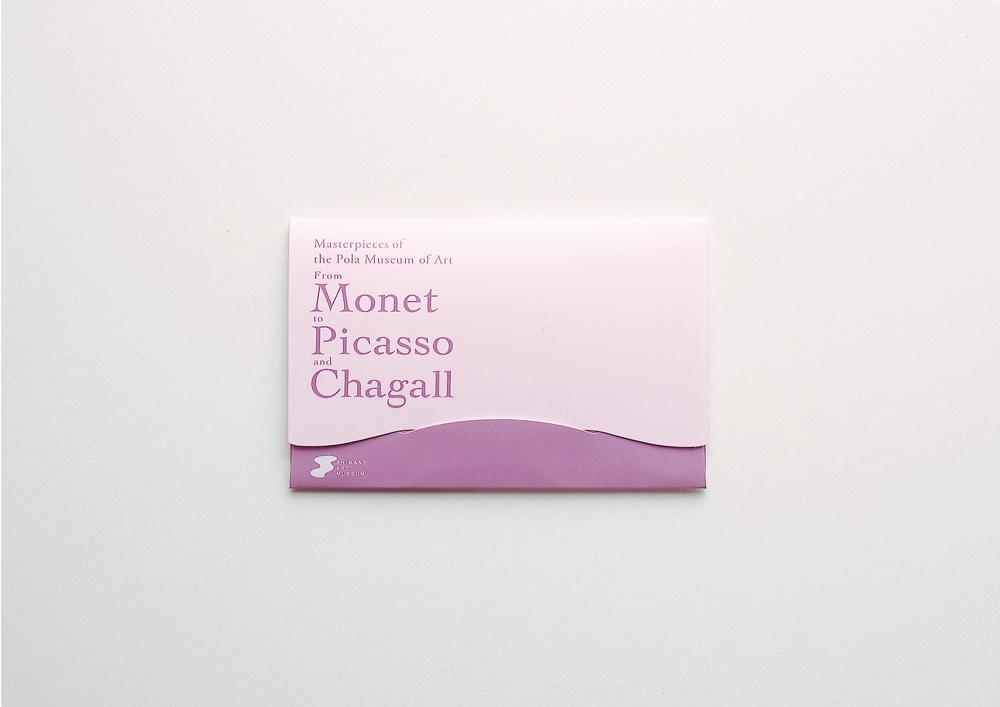 ポーラ美術館コレクション モネからピカソ、シャガールへ(4)