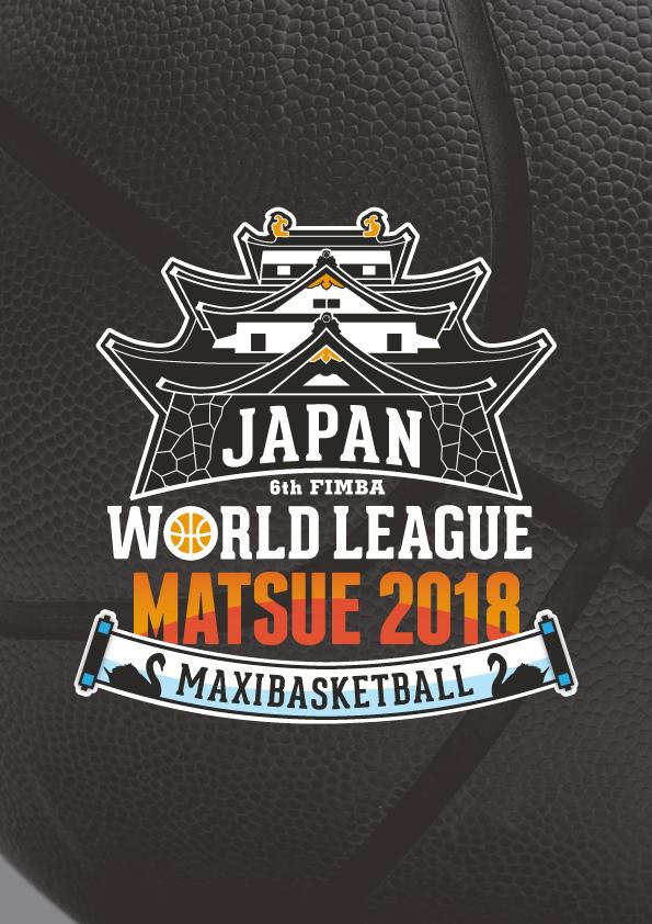 サムネイル:FIMBA世界シニアバスケットボール大会