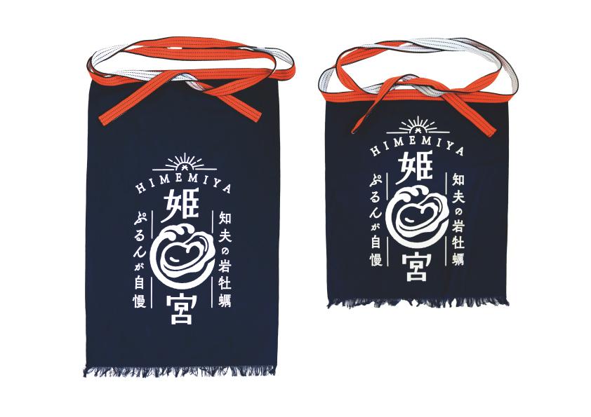 知夫の岩牡蠣 姫宮(5)