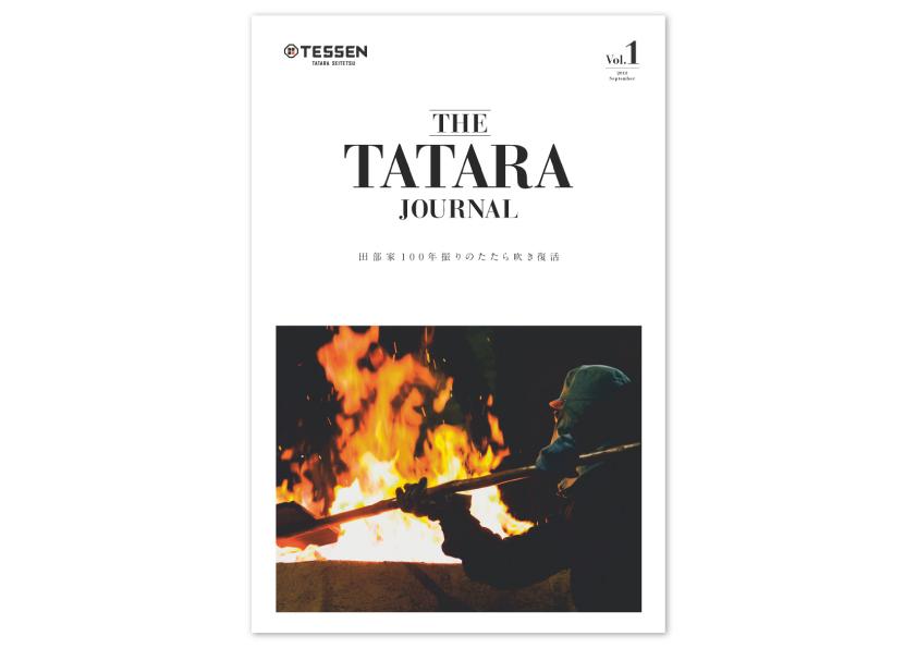 THE TATARA JOURNAL(0)