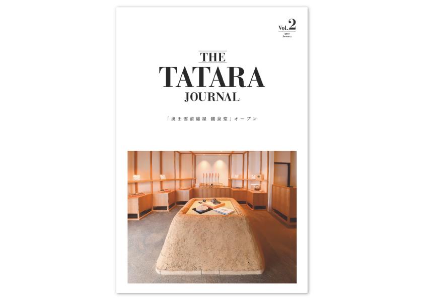 THE TATARA JOURNAL(1)
